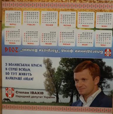 15 10 Volyn kalendar