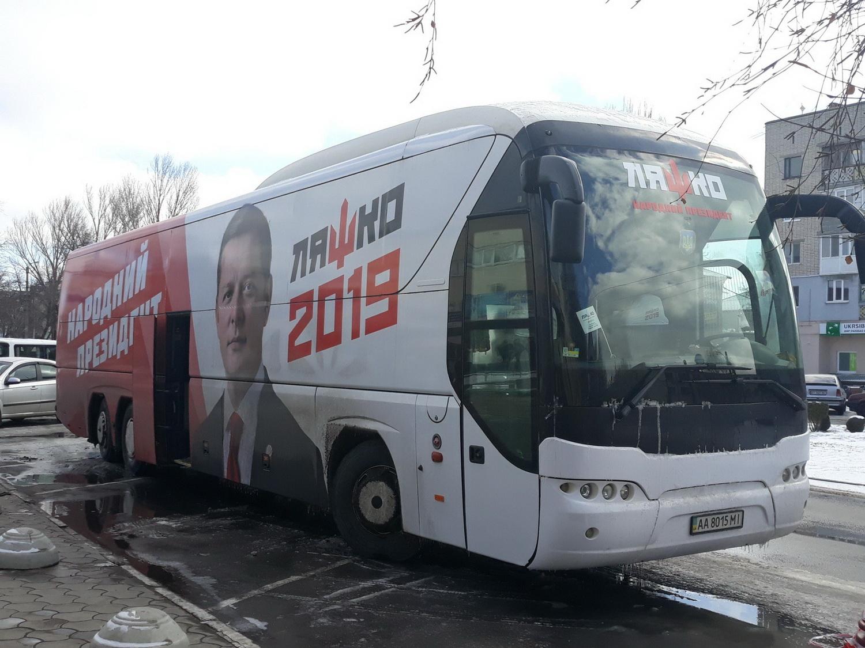 Хто з кандидатів у Президенти відвідав Херсонщину