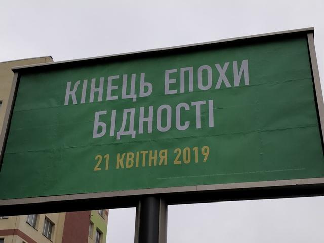 У государства достаточно средств для нормального функционирования, на казначейском счете - 27 млрд, - Маркарова - Цензор.НЕТ 4800
