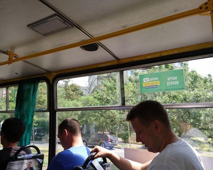 Після виклику поліції  у Києві на маршрутках № 590 екстренно знімали а