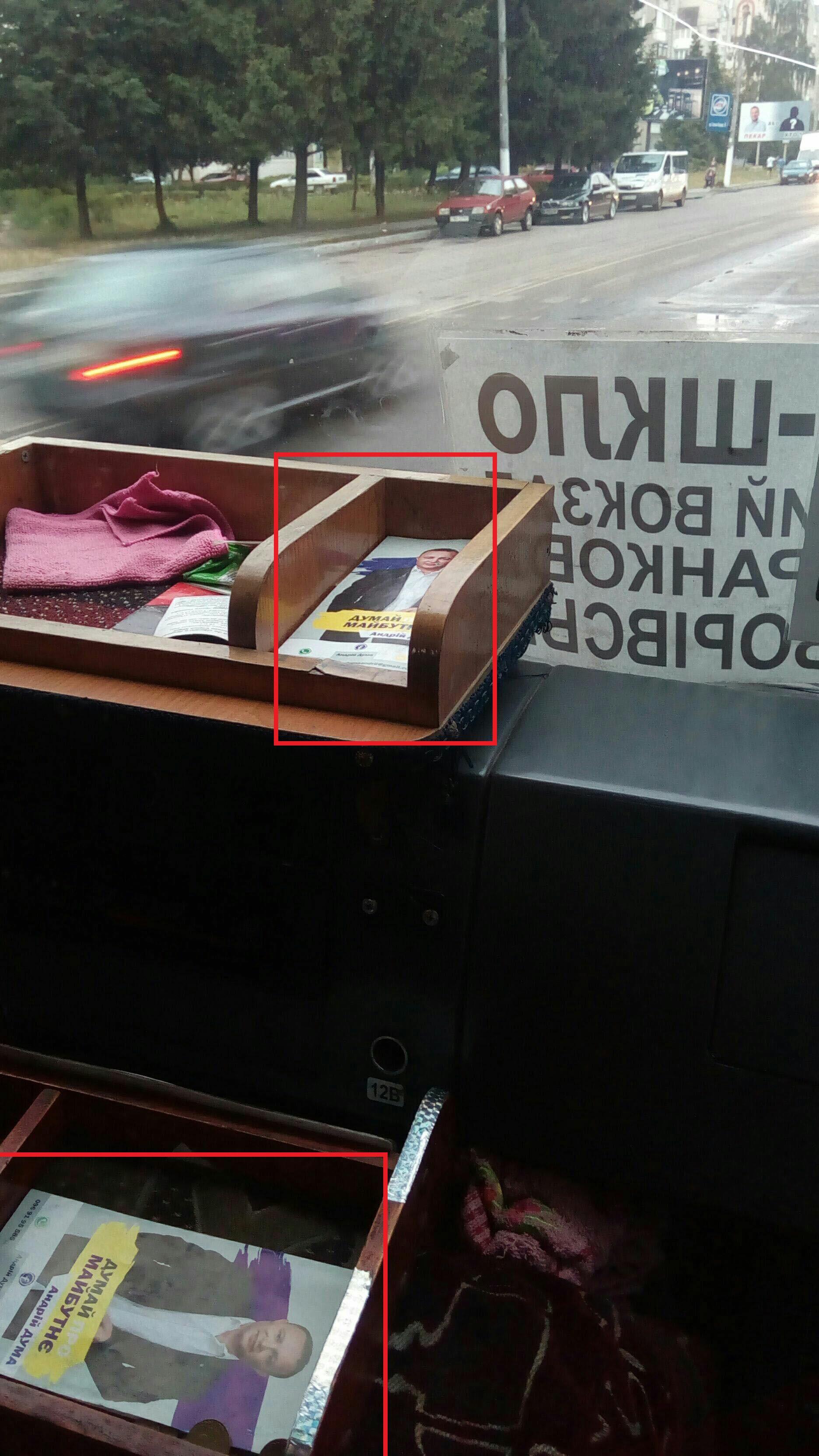 На Львівщині кандидати розміщують агітаційні матеріали у громадському