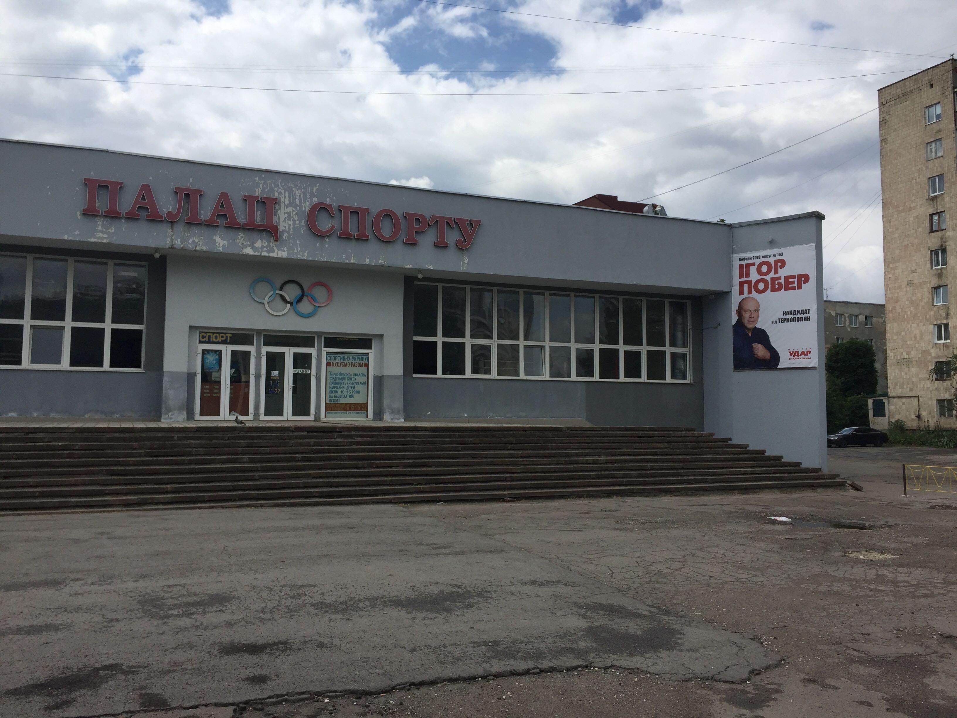 Тернопільщина: заяви ОПОРИ в поліцію стосуються агітації 11 суб'є