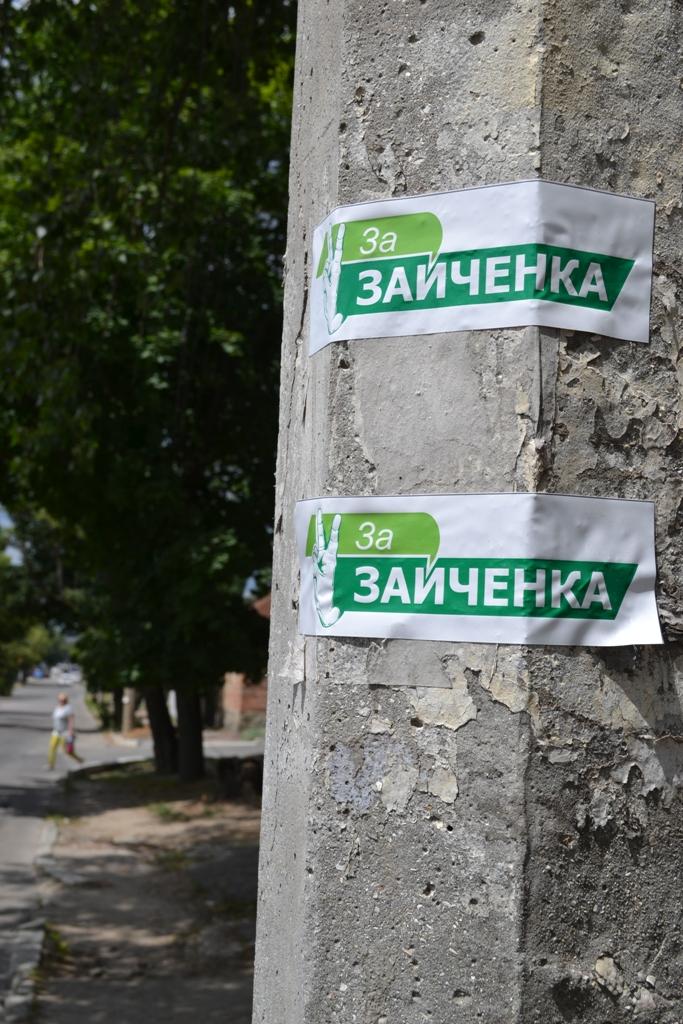 На Кіровоградщині у передостанній виборчий тиждень зросла кількість по