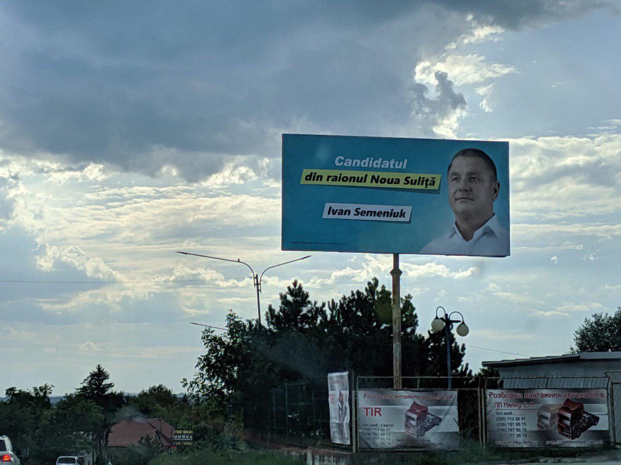 На Буковині кандидати в нардепи використовують агітацію румунською мов