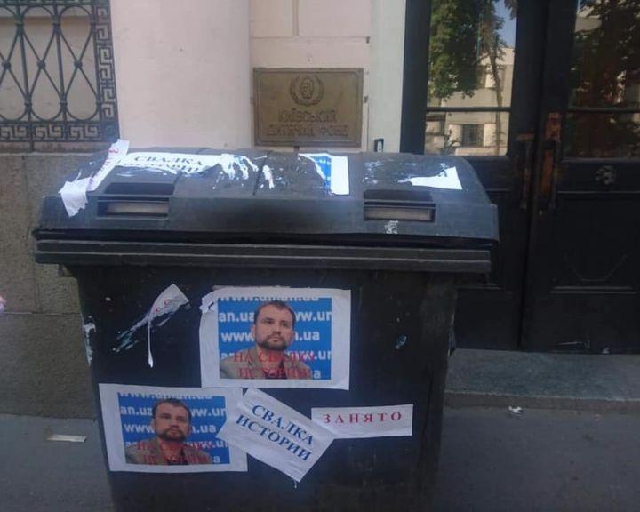 «Чорний піар» по-київськи: зафіксовані випадки недобросовісної конкуре