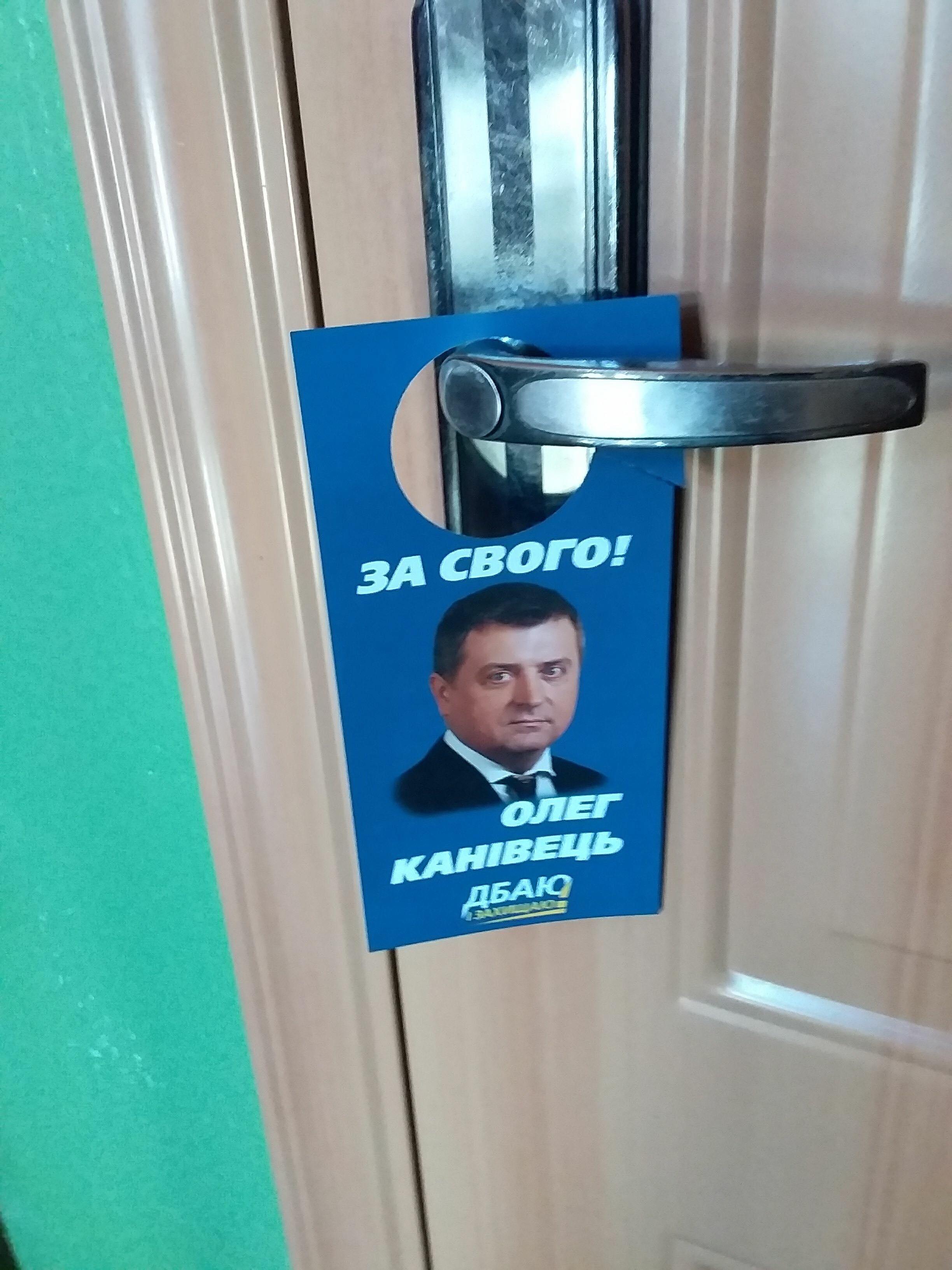 Львівщина напередодні виборів: ОПОРА все ще фіксує агітацію у громадсь