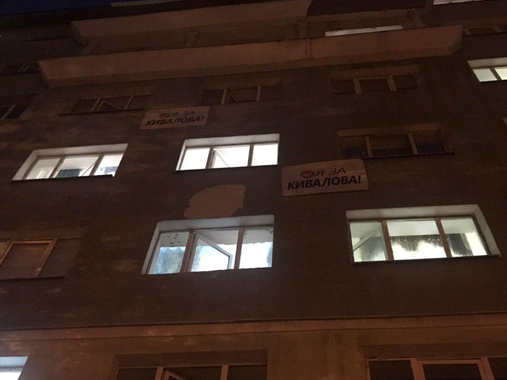 В Одесі на гуртожитку університету з'явилися плакати на підтримку канд